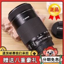 Canon/佳能 EF-S 55-250 mm IS STM 三代 单反长焦防抖镜头 远摄