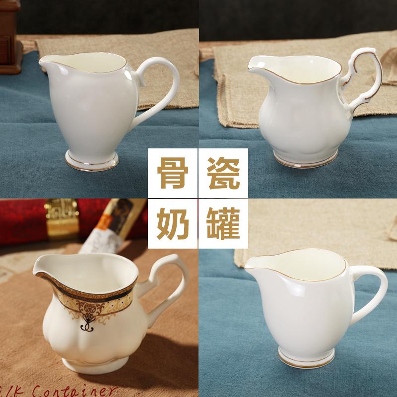 Костяной фарфор британская молоко бак керамика молоко цилиндр кофе стакан молока личность молоко чашка молоко горшок кофе с крышка керамика устройство инструмент