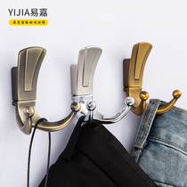Yicha Wardrobe Toilet Hook modern simple coat hat home hardware Chinese hook wall hanging wall single