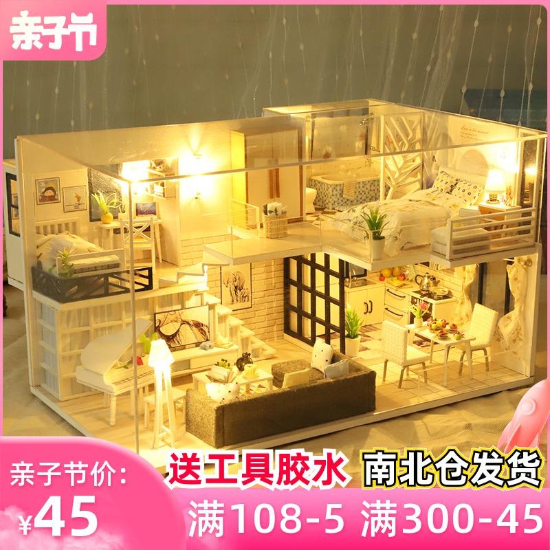 Модели  Артикул 593830497464