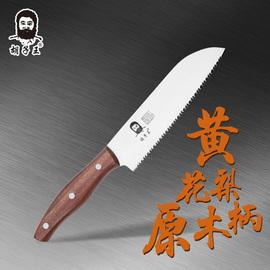 胡子王花梨木柄面包刀牙形家用厨房冻肉刀带锯齿水果刀钼钒钢创意