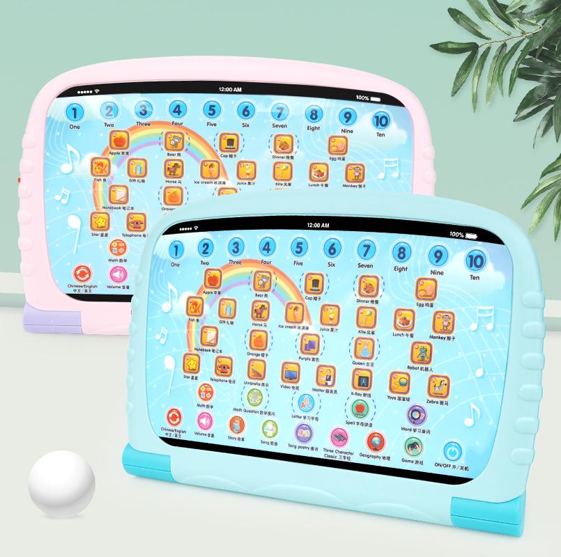 儿童点读平板可折叠玩具ipad宝宝学习早教拼音点读机幼儿0-3-6岁