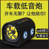 大功率重低音遥控插卡货车地摊后备箱音响24v低音炮车载蓝牙音箱