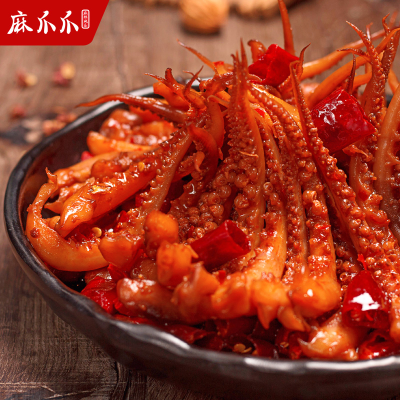 Spicy squid with claw and claw, spicy snacks, Chongqing specialty snacks, wine and vegetables, bagged seafood, ready to eat