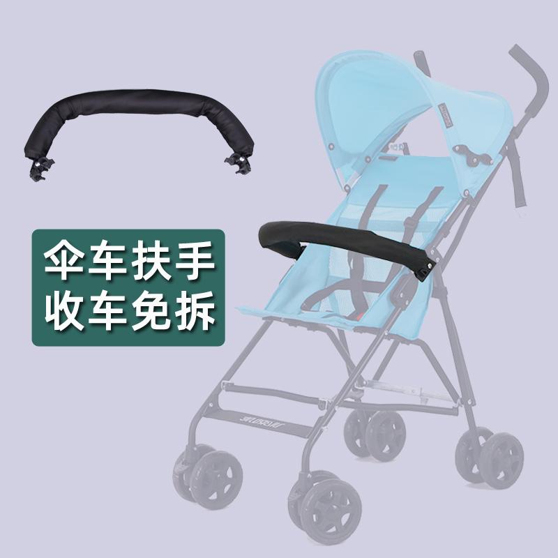 Аксессуары для колясок Артикул 550910710669