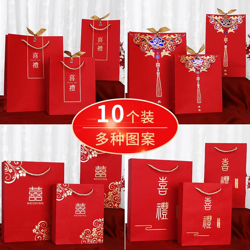 喜糖袋喜糖盒子礼盒装结婚礼糖空纸手提式伴手礼品袋回礼婚庆红色