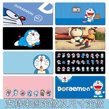 蓝胖子哆啦A梦叮当猫蓝色超大卡通可爱动画儿童写字垫 定做鼠标垫