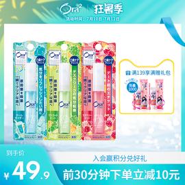 日本进口ora2皓乐齿口喷男女口气清新剂口腔清新喷雾持久型