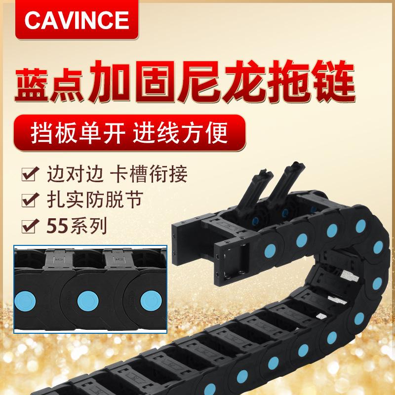 Роликовые цепи Артикул 602965018676