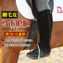 Eight foot Dragon equestrian leg-riding leg-riding leggings equipped with Chagas horse sporting goods equipment