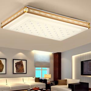 客廳臥室吸頂燈長方形大廳燈餐廳燈具燈飾簡約現代溫馨鋁合金