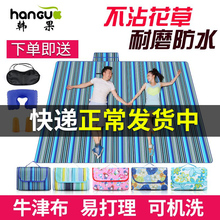 Outdoor portable waterproof mat outdoor damp proof mat outing beach beach beach sand proof carpet lawn picnic cloth