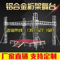 Aluminum alloy Stage truss moving movable shelf lifting light frame gantry steel background Truss truss