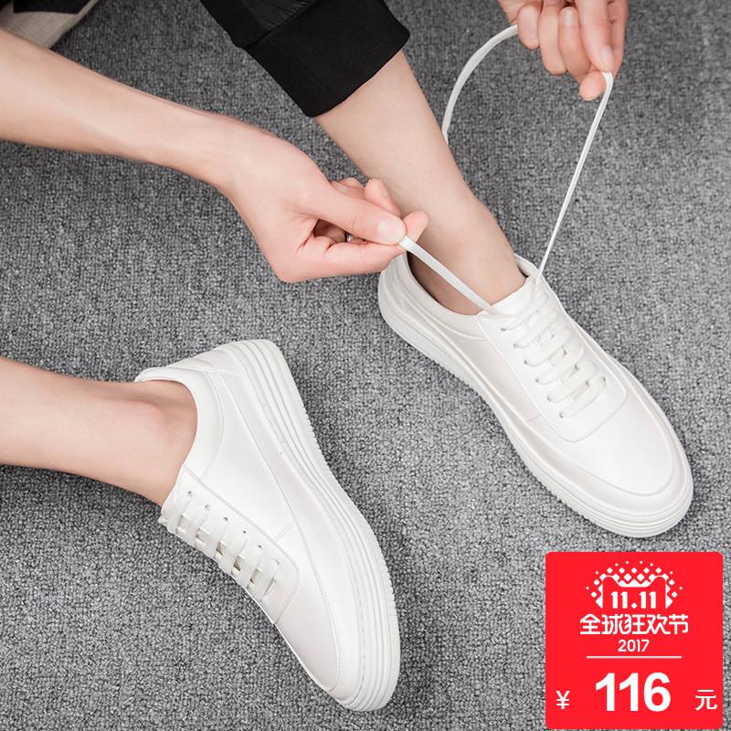 Мужская обувь сын 2017 зимний осенний новинка новичок обувной мужчина корейская волна струиться обувной мужской обувь casual белый движение обувь мужчина