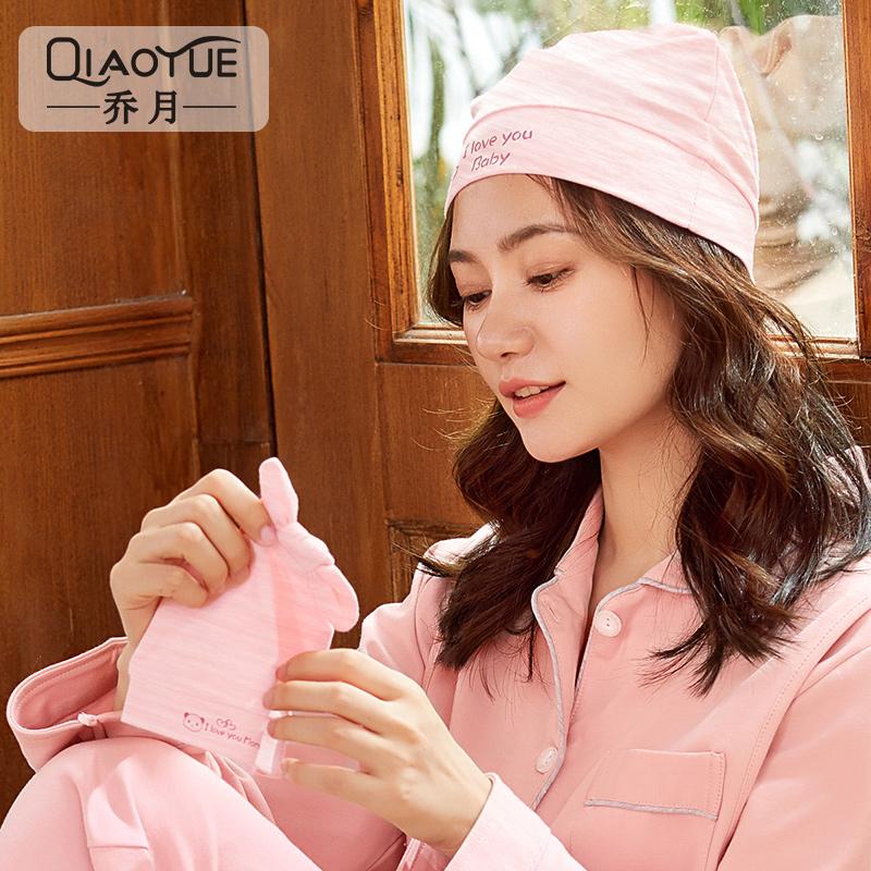 Qiao Yue giam cầm mũ cha mẹ trẻ em mũ mùa xuân và mùa thu mô hình giam cầm sau sinh cung cấp mũ mùa thu bà mẹ mũ - Mũ thai sản / Vớ / Giày