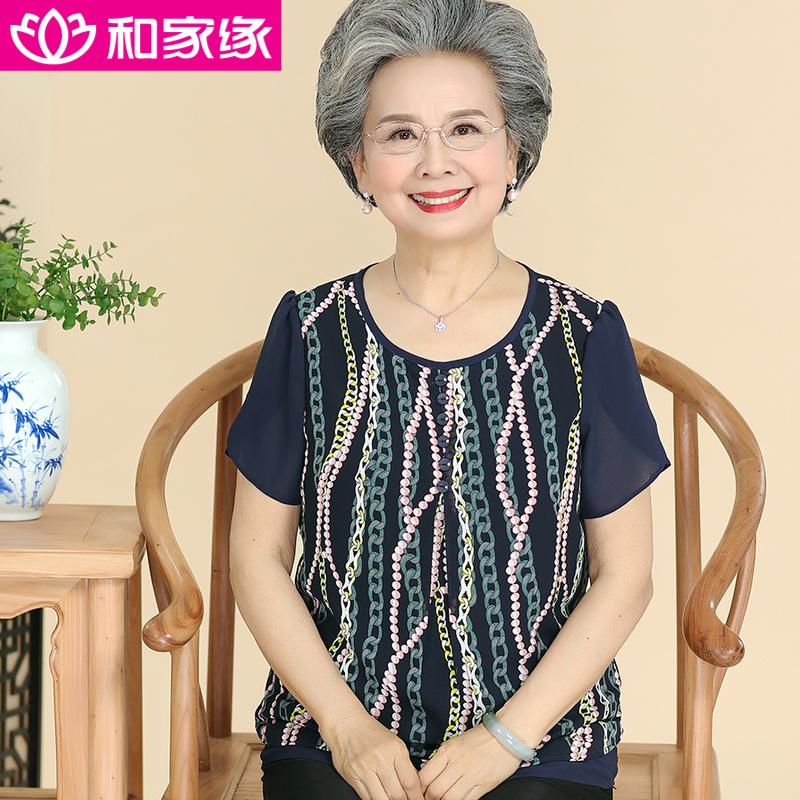 和家缘1805-504中老年人女装妈妈夏装短袖T恤奶奶装宽松圆领上衣