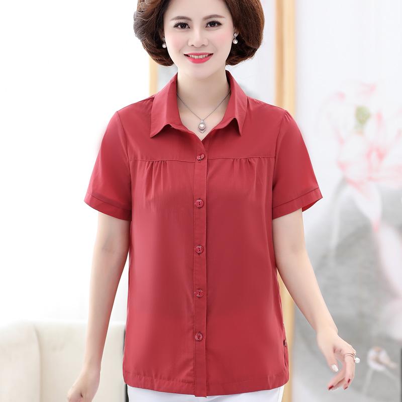 Одежда для людей среднего возраста Артикул 588279476659