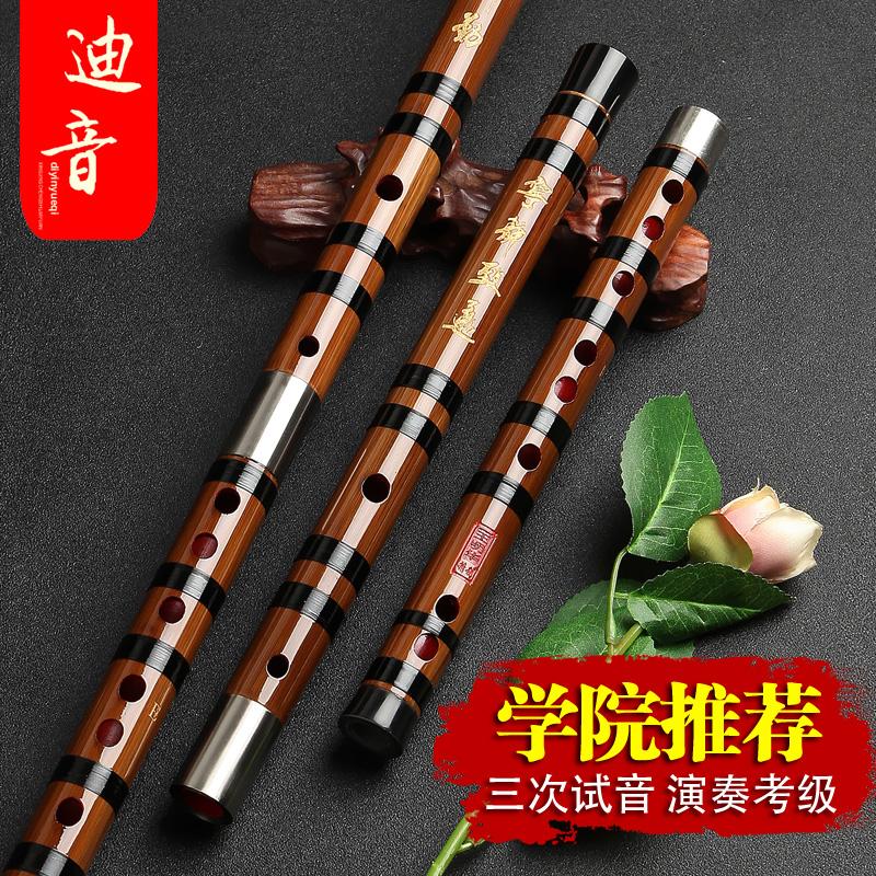 Флейты / Трубы Артикул 556361801846