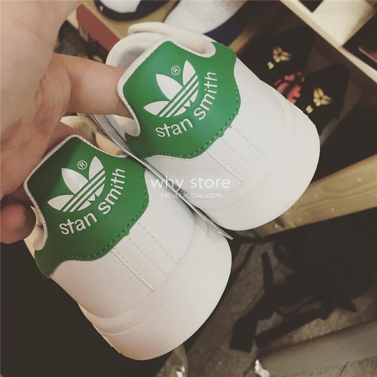 现货三叶草Adidas StanSmith史密斯绿尾小白鞋男女情侣板鞋M20605