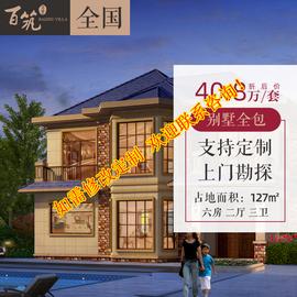 别墅设计图纸样图效果图自建房小户型农村房屋设计效果图二层别墅图片
