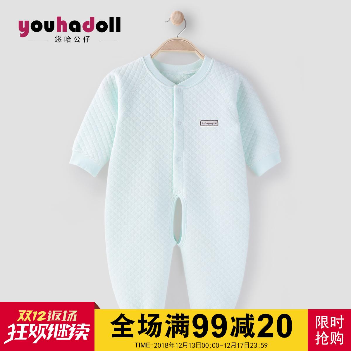 0-1岁婴儿连体衣保暖加厚男女宝宝秋冬装哈衣爬服新生儿纯棉衣服