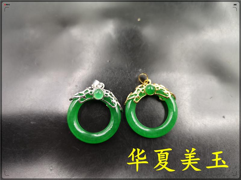 Изделия из малайского нефрита Артикул 610395479465