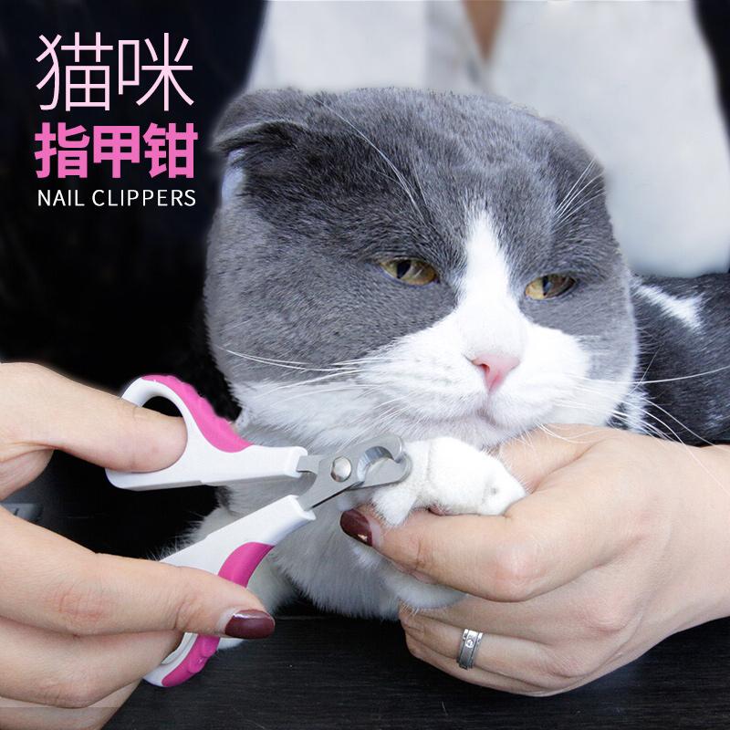宠物猫狗指甲钳狗狗指甲剪宠物猫咪指甲刀美容清洁工具多省包邮