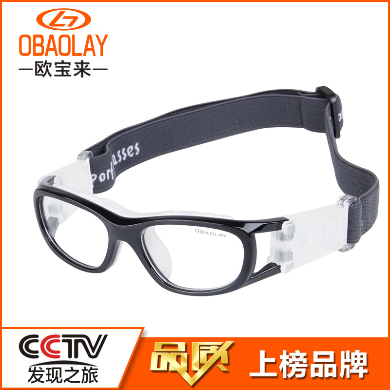 outdoor basketball football glasses 0.3KG