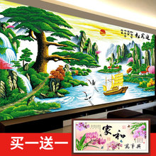 Cross Embroidery 2019 New Embroidery Living Room Welcome Guest Songcai Yunyun Edition Scenery 5D Point Stick Bricks Show Diamond Painting for Drillers