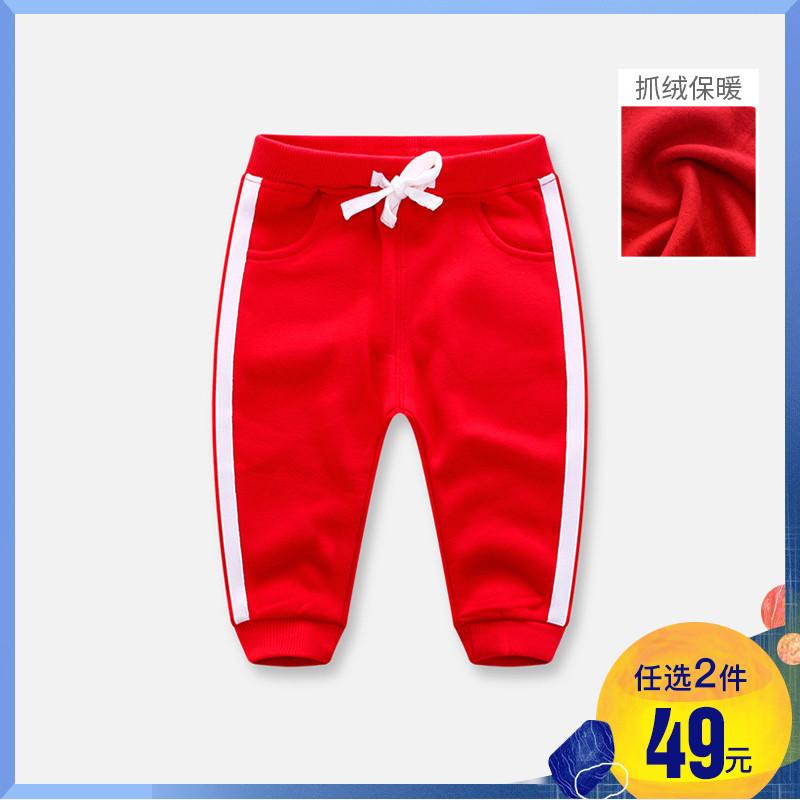 Детские спортивные брюки Артикул 574841807690