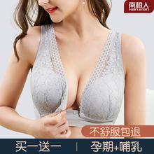 孕妇内衣哺乳文胸怀孕期喂奶专用聚拢防下垂产后前开扣女夏季薄款