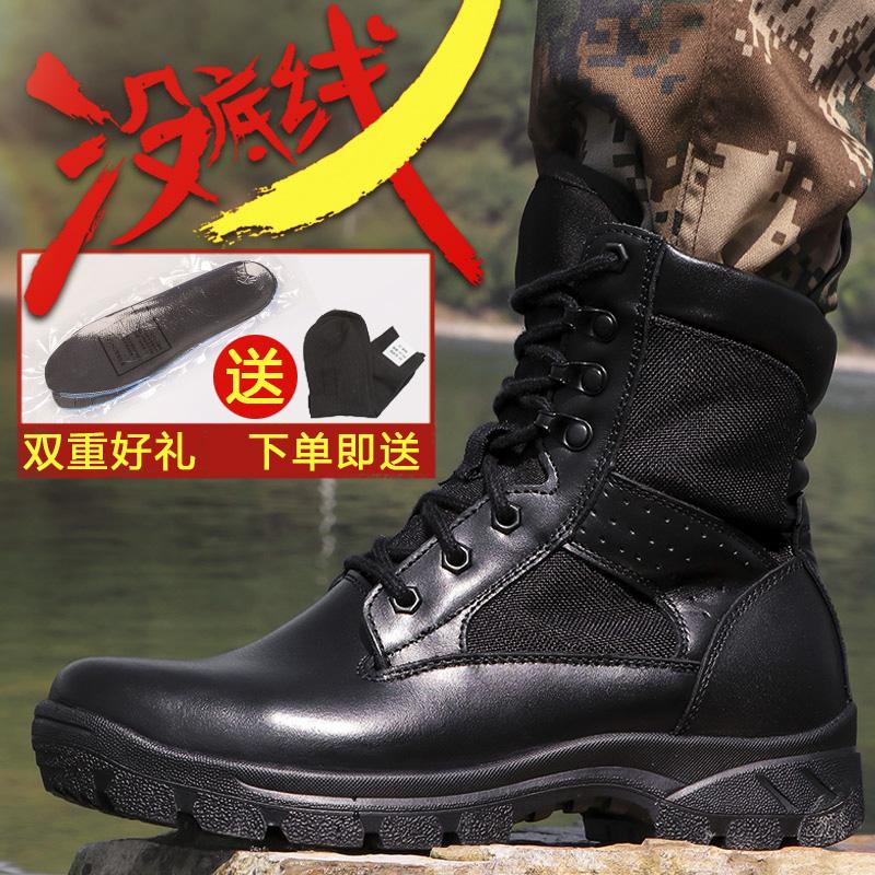 军靴男特种兵超轻