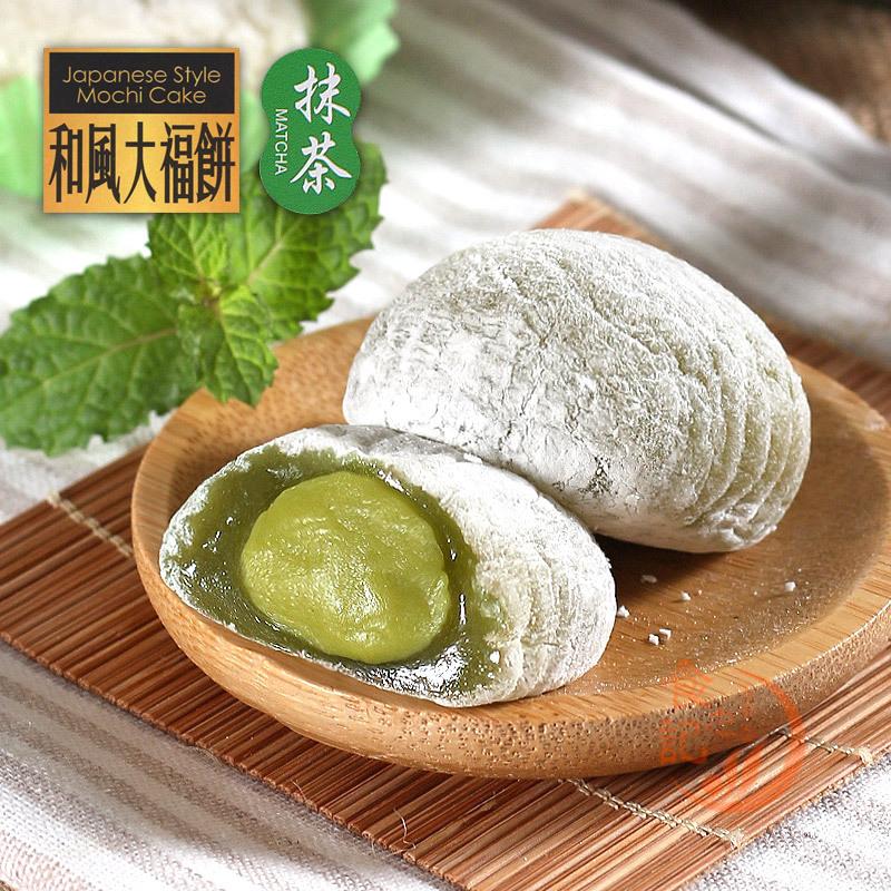 台湾和风大福麻薯麻�^4入传统糕点抹茶味手工麻薯点心