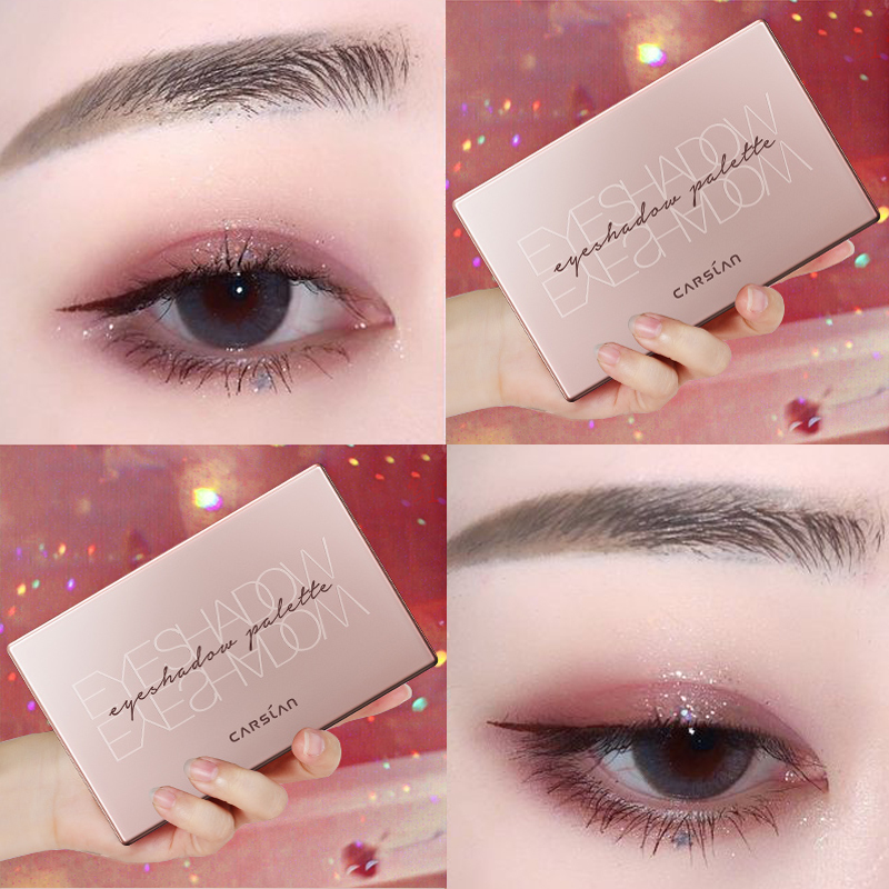 Eyeshadow disc ins super flashing powder pearl light waterproof earth color parity student authentic brand.
