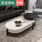 现代简约高低茶几小户型个性多功能升降折叠家具创意时尚椭圆形