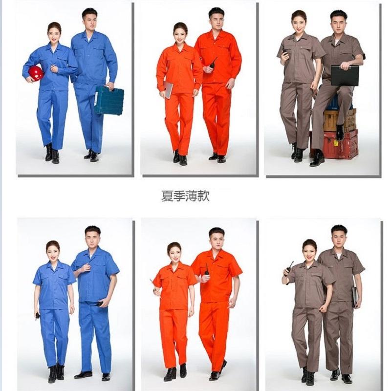 夏季工作服套装男女薄款长袖透气劳保服物流搬运工物业保洁电工服