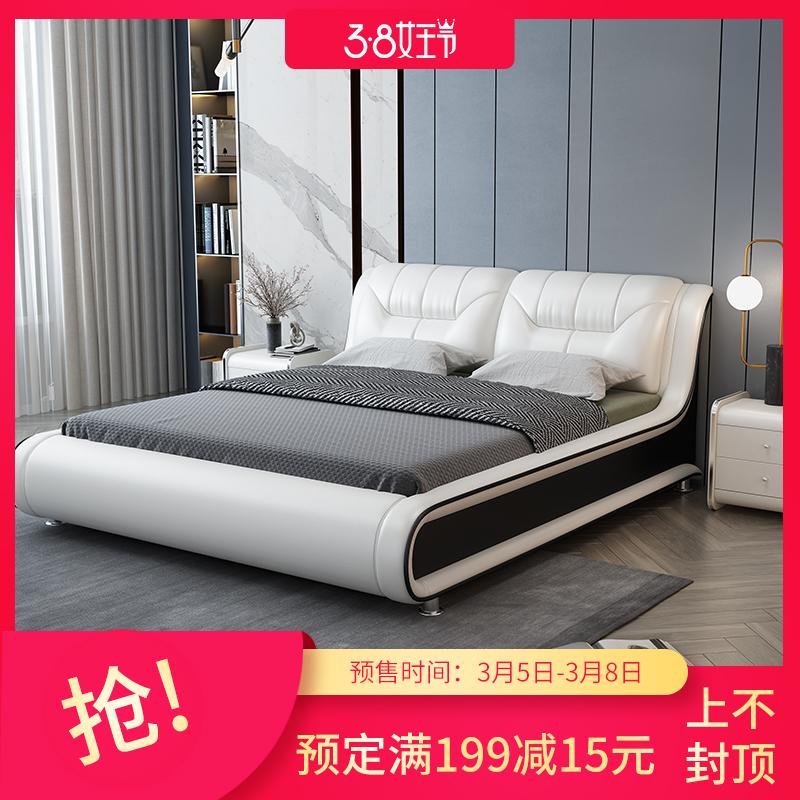 北欧现代简约双人主卧皮床软包1.8榻榻米高箱储物奢华婚床家具床