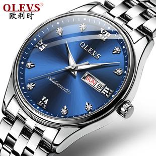 瑞士品牌正品名表男士手表时尚精钢带夜光防水全自动机械表双日历价格