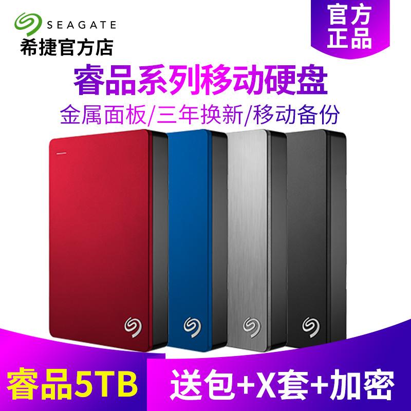 【 воротник объем меньше 10 юань 】 надеяться победа жесткий диск 3.0 5t usb3.0 надеяться победа жесткий диск дальновидный статья 5tb мобильный блюдо