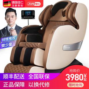 德国佳仁新款按摩椅家用全自动全身电动多功能太空豪华舱小型老人