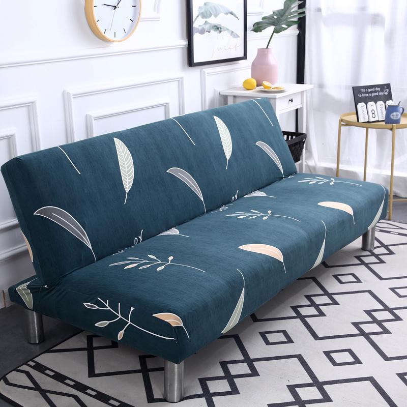 摺疊無扶手沙發床套子全包彈力萬能沙發套全蓋沙發墊沙發罩沙發巾