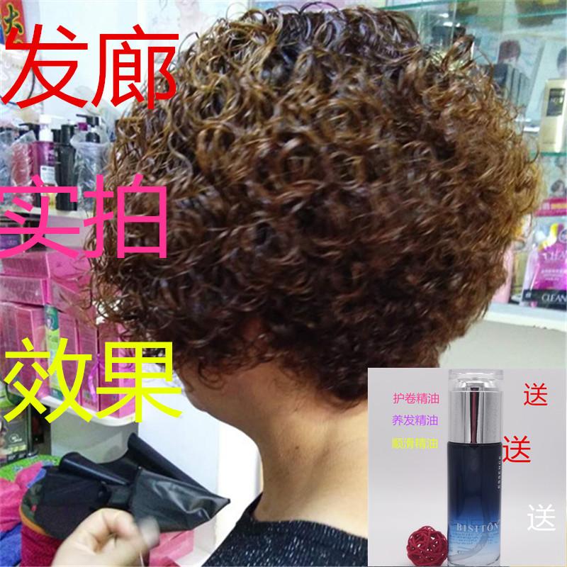 Краска для волос Артикул 585284852676