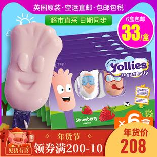 固态酸奶酪草莓树莓儿童无添加零辅食酸奶棒Yollies盒英国6直邮