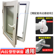 Plastic steel doors and windows handle all metal inside open Window handle lock multi-point lock drive hands turn handle lock
