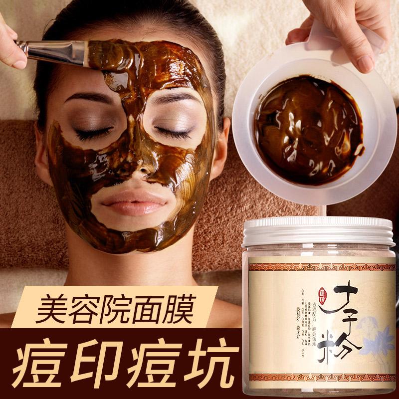 七子白面膜粉补水保湿清洁控油去角质嫩肤面膜泥非免洗睡眠面膜