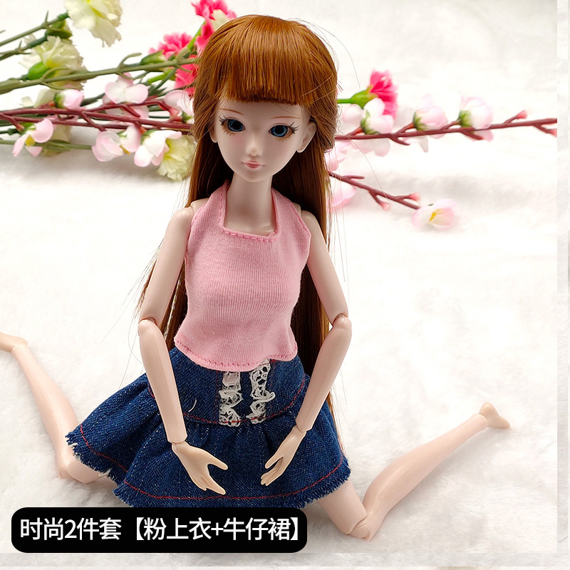 (用1元券)29厘米娃娃的叶罗丽冰公主裙子鞋