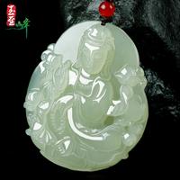 Ю. Чжифэн и Тянь Юйцин белый Небесный Бог Будда Гуаньинский кулон Природный нефрит оригинал мужские и женские Подвеска из ожерелья