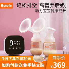 波咯咯双边电动吸奶器正品静音孕产妇产后按痛吸力大挤奶吸乳器图片