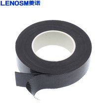 Self-adhesive tape self-viscous rubber belt J-20 insulation tape high pressure waterproof tape elastic tape tape a roll
