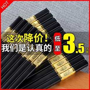 筷子家用酒店高檔餐具合金筷子10雙裝日式快子家庭防滑非實木筷子